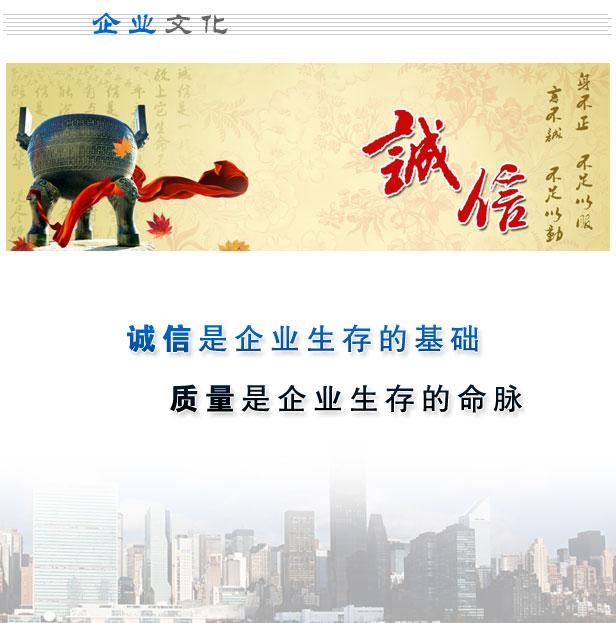 郑州锦明耐磨管道有限公司企业文化